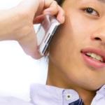 浮気中の電話