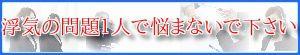 浮気調査東京ターゲットリサーチ
